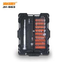 Набор инструментов Jakemy JM-8163 (62 в 1)