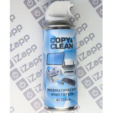 Пневматический очиститель (Duster) Copy Clean 520 мл