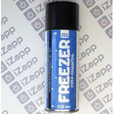 Спрей-охладитель -45 г Copy Clean Freezer 520 мл