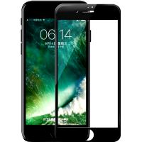 Защитное стекло iPhone 7/8 3D/5D с черной рамкой