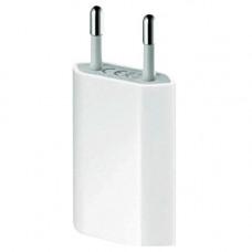 Адаптер зарядки Apple iPhone AAA. Без упаковки