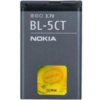 Аккумулятор Nokia BL-5CT