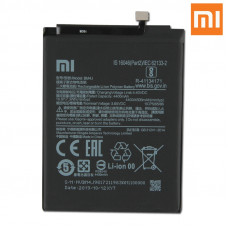 Аккумулятор Xiaomi Redmi Note 8 Pro (BM4J) 4400 mAh