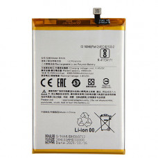 Аккумулятор Xiaomi Redmi 9A/9C (BN56)