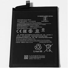 Аккумулятор Xiaomi Poco X3 NFC/X3 Pro (BN57)