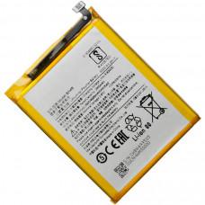 Аккумулятор Xiaomi Redmi 7A (BN49)