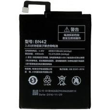 Аккумулятор Xiaomi Redmi 4 (BN42) 4000 mAh