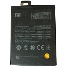 Аккумулятор BM50 Xiaomi Mi Max 2